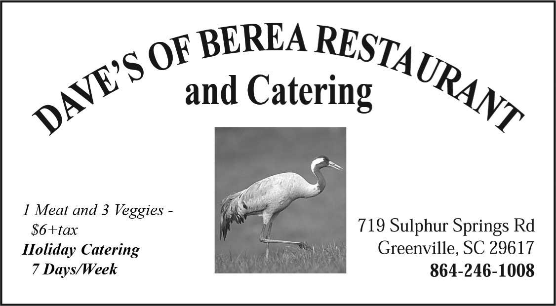 Dave's of Berea Restaurant